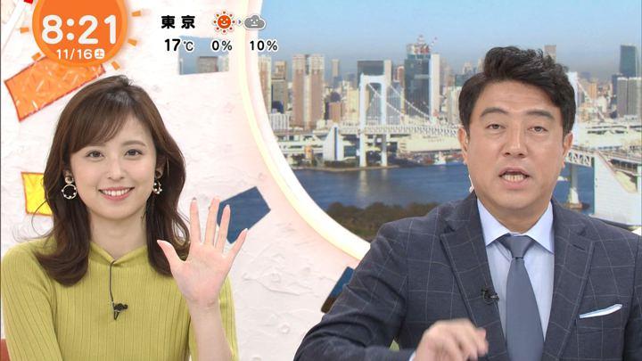 2019年11月16日久慈暁子の画像13枚目