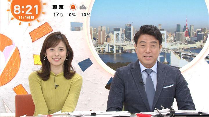 2019年11月16日久慈暁子の画像14枚目