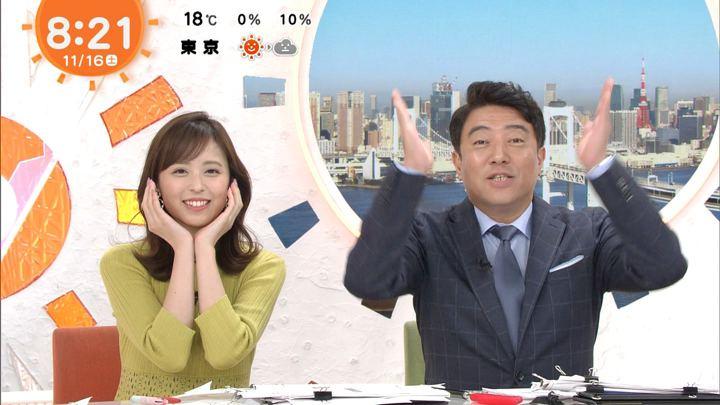 2019年11月16日久慈暁子の画像15枚目