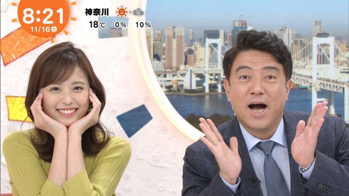 2019年11月16日久慈暁子の画像16枚目