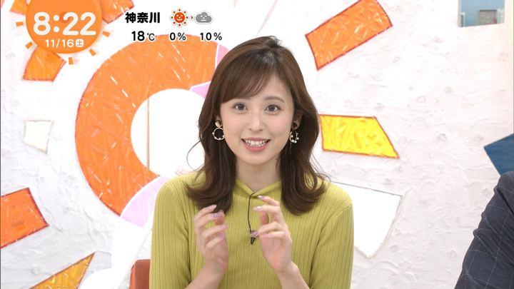 2019年11月16日久慈暁子の画像17枚目