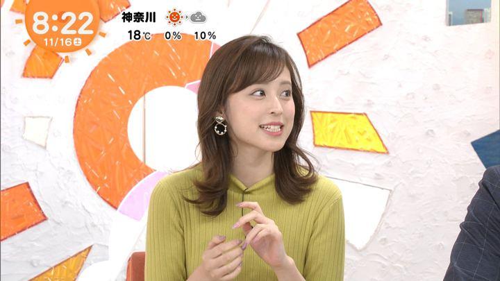 2019年11月16日久慈暁子の画像18枚目