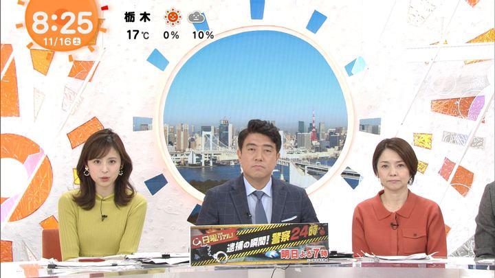 2019年11月16日久慈暁子の画像19枚目