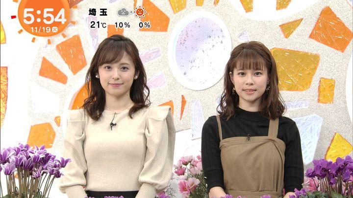 2019年11月19日久慈暁子の画像04枚目