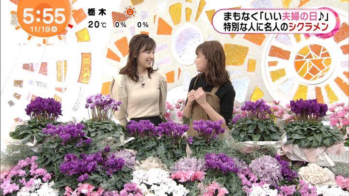 2019年11月19日久慈暁子の画像06枚目