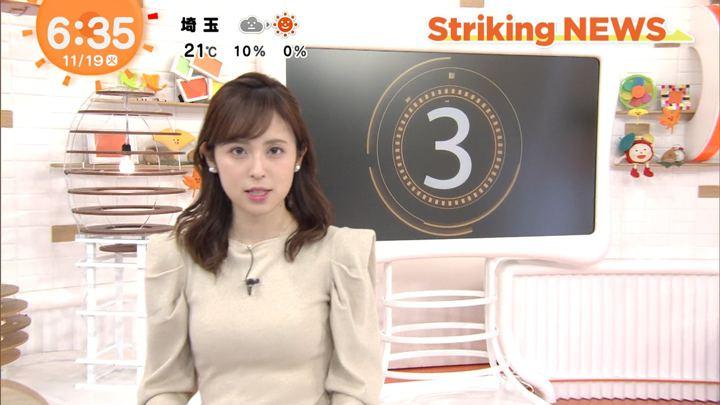2019年11月19日久慈暁子の画像13枚目