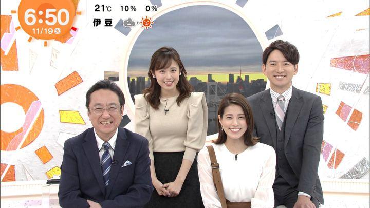 2019年11月19日久慈暁子の画像14枚目