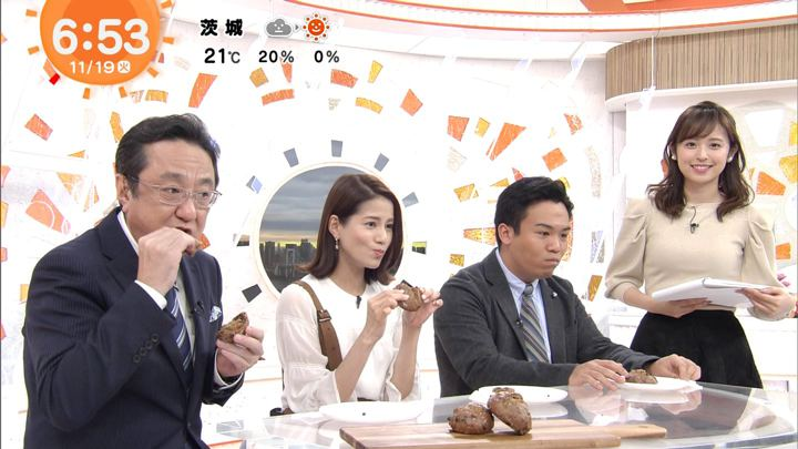 2019年11月19日久慈暁子の画像15枚目