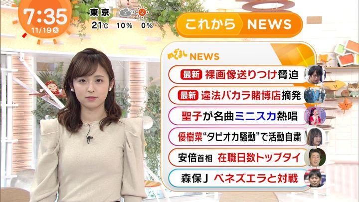 2019年11月19日久慈暁子の画像16枚目