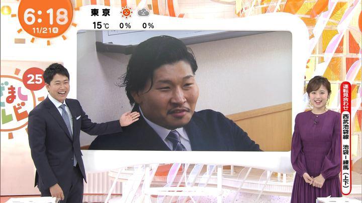 2019年11月21日久慈暁子の画像05枚目