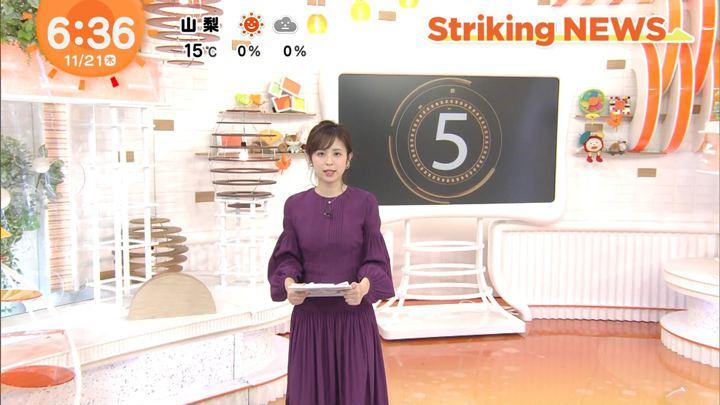 2019年11月21日久慈暁子の画像07枚目