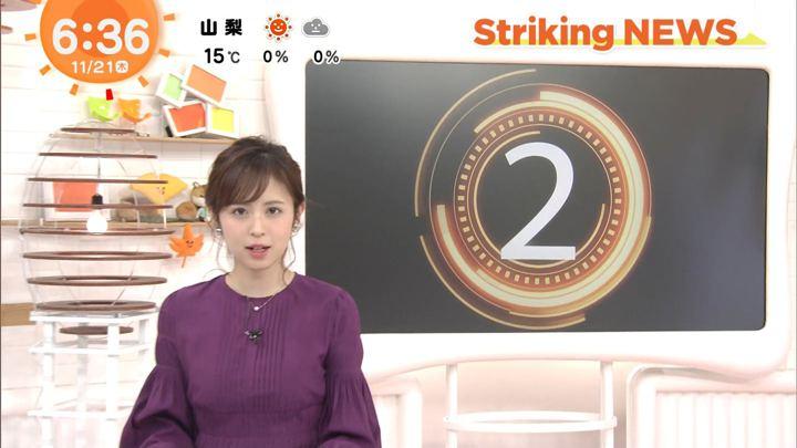 2019年11月21日久慈暁子の画像08枚目