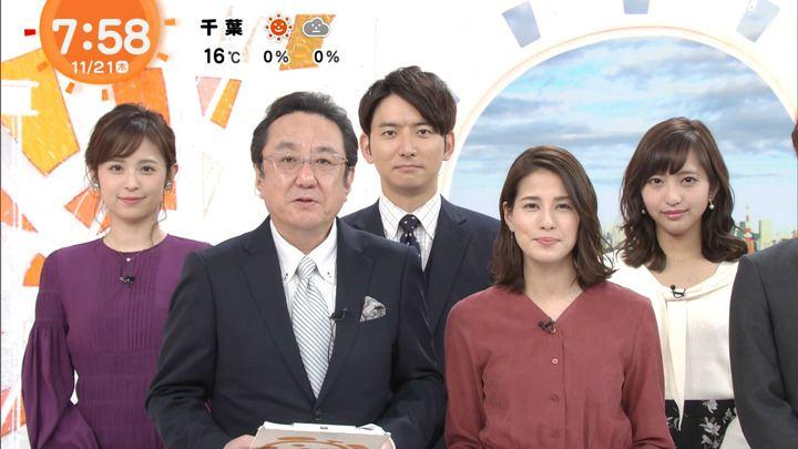 2019年11月21日久慈暁子の画像12枚目