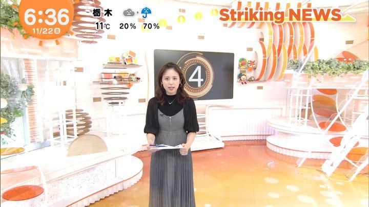 2019年11月22日久慈暁子の画像07枚目