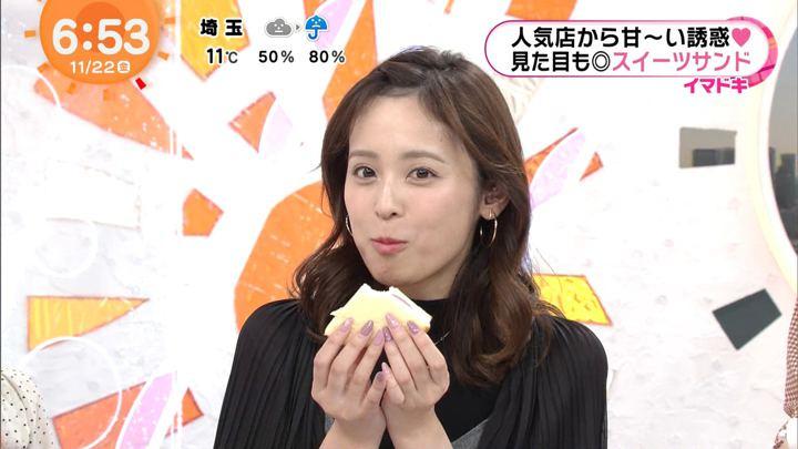 2019年11月22日久慈暁子の画像08枚目