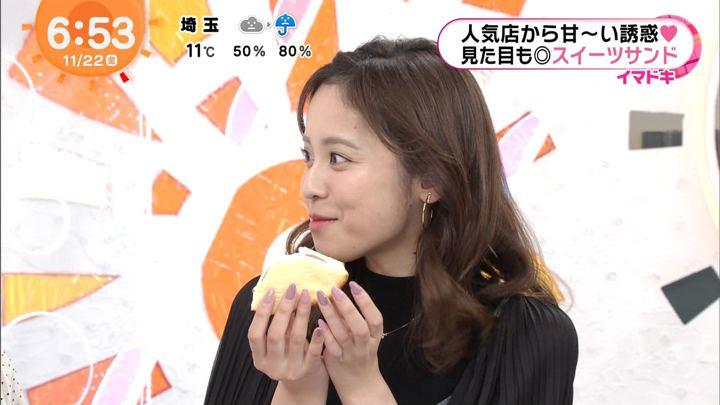 2019年11月22日久慈暁子の画像09枚目