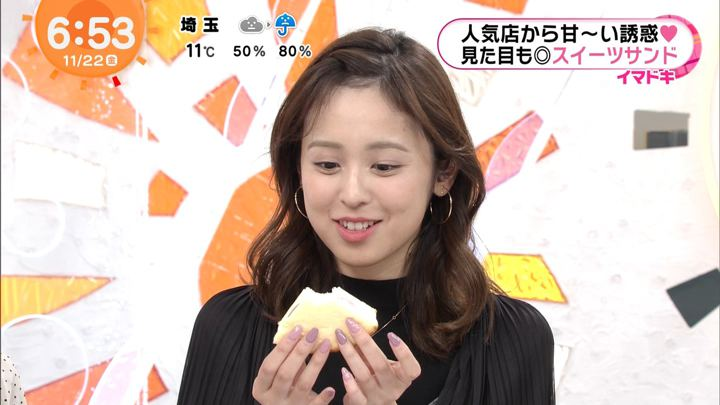 2019年11月22日久慈暁子の画像10枚目