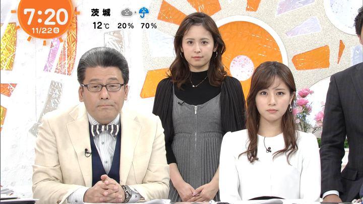 2019年11月22日久慈暁子の画像11枚目