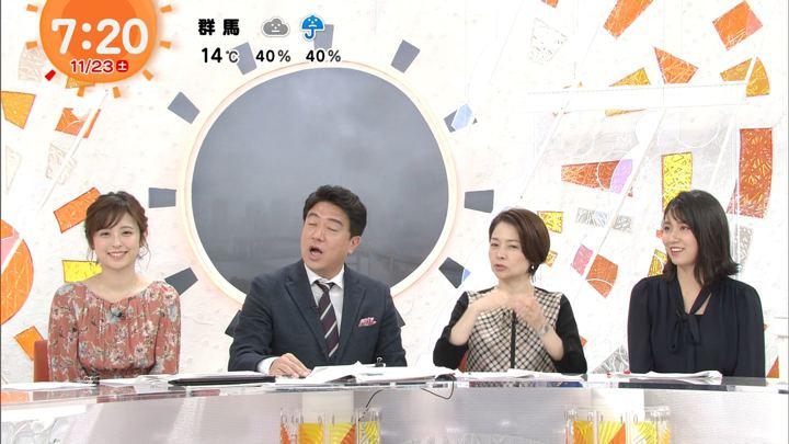 2019年11月23日久慈暁子の画像02枚目