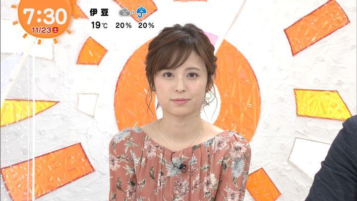 2019年11月23日久慈暁子の画像04枚目