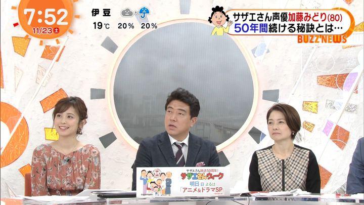 2019年11月23日久慈暁子の画像05枚目