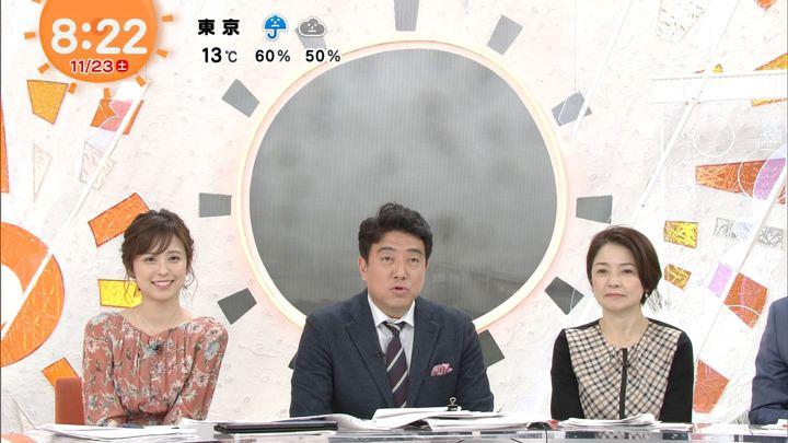 2019年11月23日久慈暁子の画像09枚目