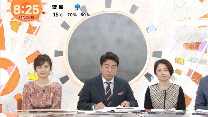 2019年11月23日久慈暁子の画像13枚目