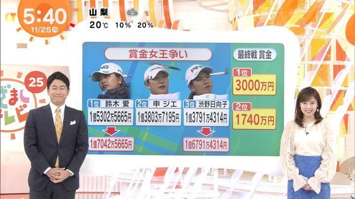 2019年11月25日久慈暁子の画像01枚目