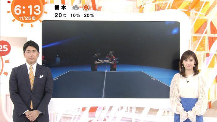 2019年11月25日久慈暁子の画像03枚目