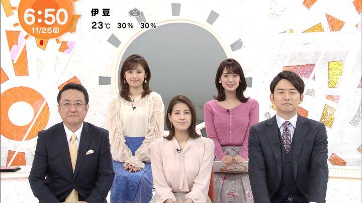 2019年11月25日久慈暁子の画像07枚目