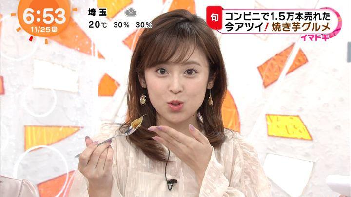 2019年11月25日久慈暁子の画像09枚目