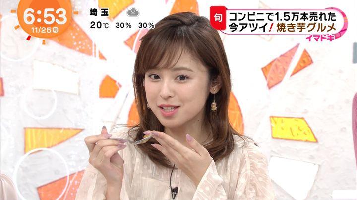 2019年11月25日久慈暁子の画像10枚目