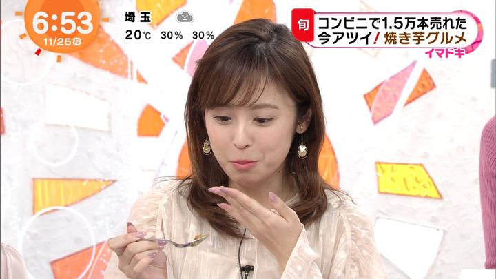 2019年11月25日久慈暁子の画像11枚目