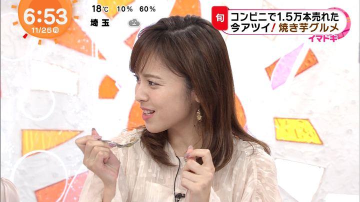 2019年11月25日久慈暁子の画像12枚目