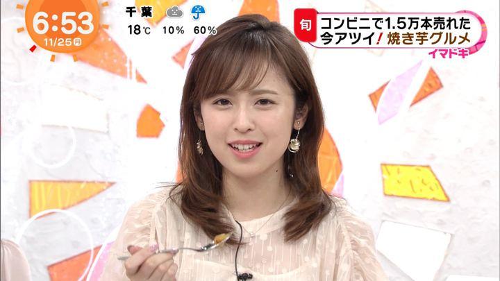 2019年11月25日久慈暁子の画像13枚目
