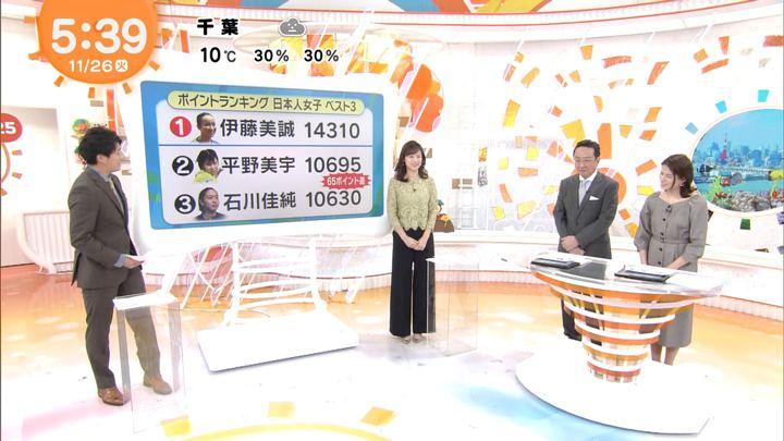2019年11月26日久慈暁子の画像03枚目
