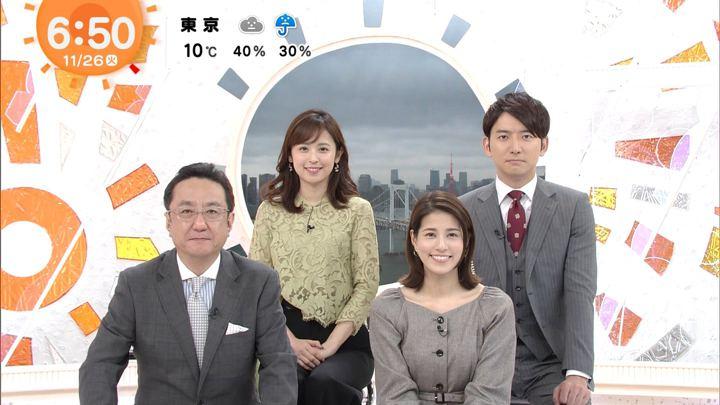 2019年11月26日久慈暁子の画像13枚目