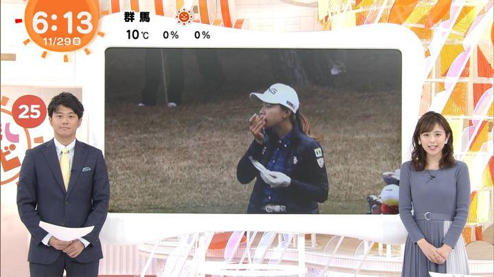 2019年11月29日久慈暁子の画像03枚目