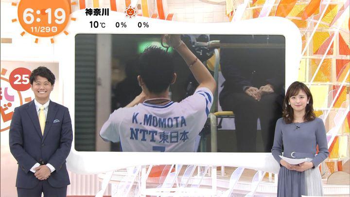 2019年11月29日久慈暁子の画像04枚目