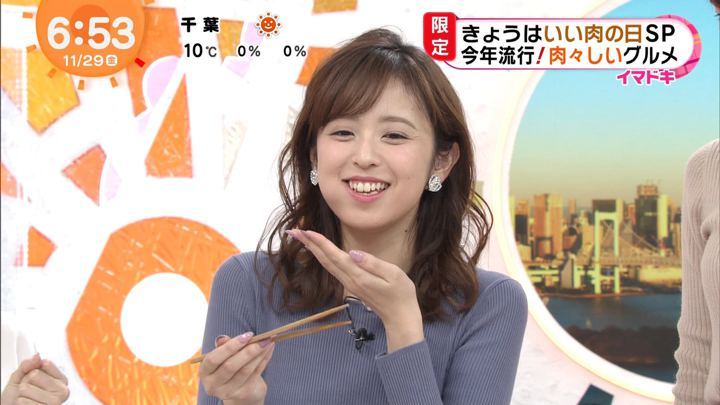 2019年11月29日久慈暁子の画像08枚目