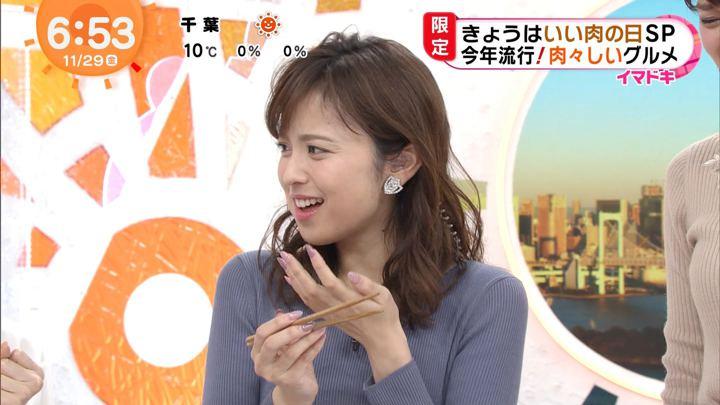 2019年11月29日久慈暁子の画像09枚目