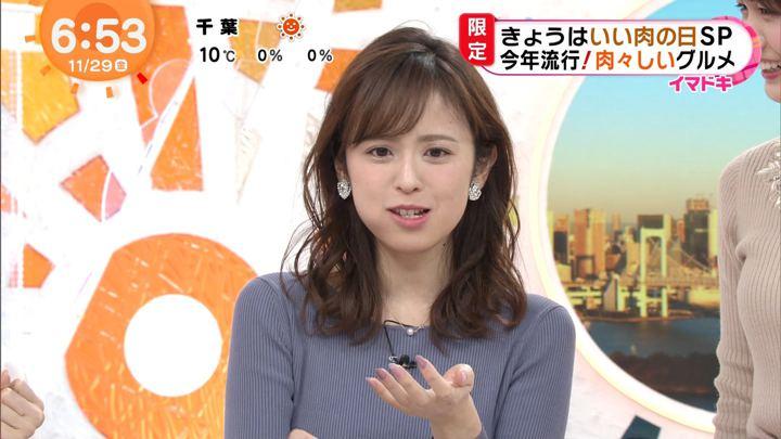 2019年11月29日久慈暁子の画像10枚目
