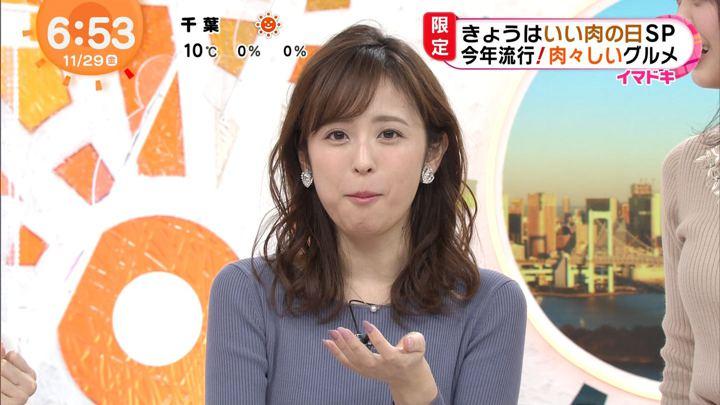 2019年11月29日久慈暁子の画像11枚目