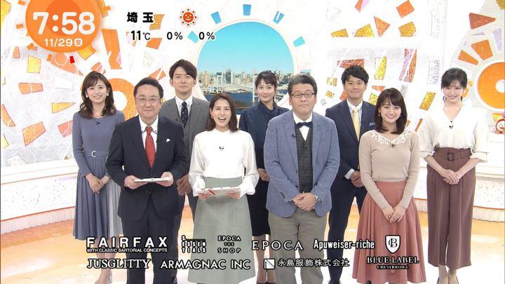 2019年11月29日久慈暁子の画像15枚目