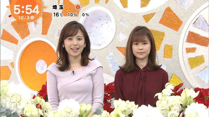 2019年12月03日久慈暁子の画像07枚目