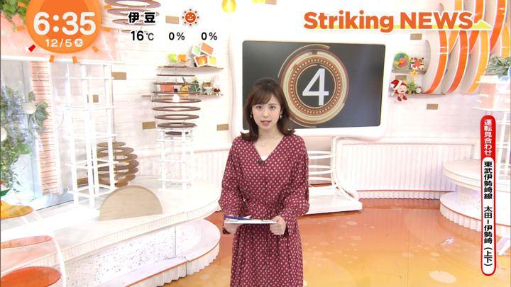 2019年12月05日久慈暁子の画像07枚目