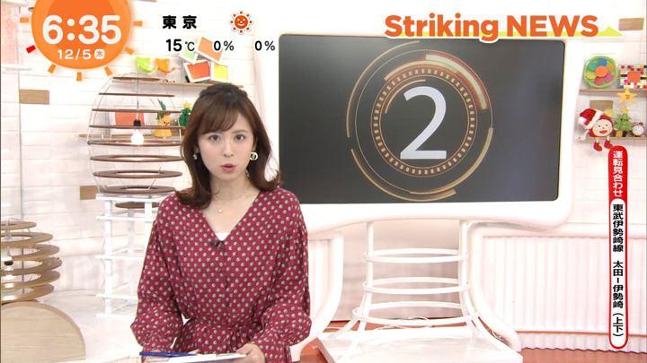 2019年12月05日久慈暁子の画像08枚目