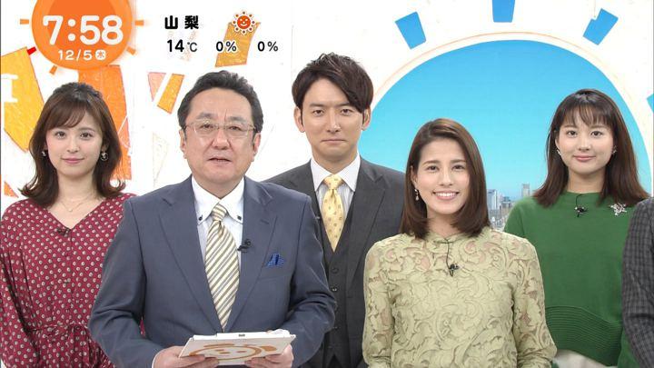 2019年12月05日久慈暁子の画像09枚目