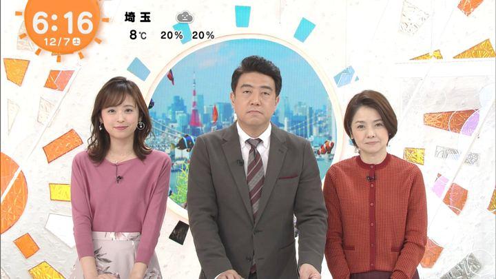 2019年12月07日久慈暁子の画像02枚目