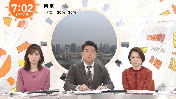 2019年12月07日久慈暁子の画像04枚目